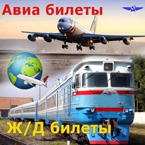 Авиа- и ж/д билеты Усть-Кута