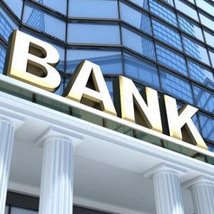 Банки Усть-Кута