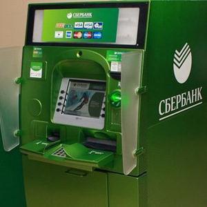 Банкоматы Усть-Кута