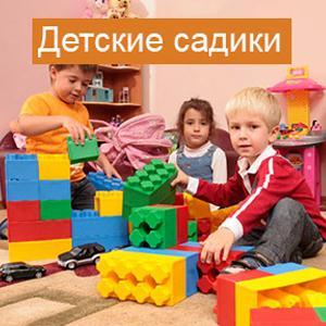Детские сады Усть-Кута