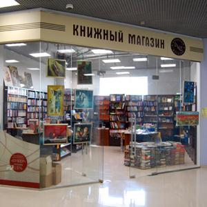 Книжные магазины Усть-Кута