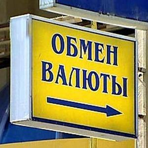 Обмен валют Усть-Кута