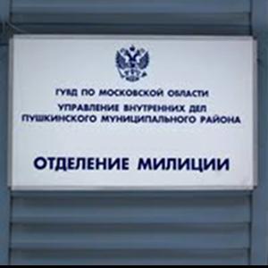 Отделения полиции Усть-Кута