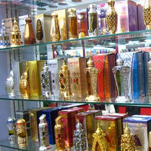 Парфюмерные магазины Усть-Кута