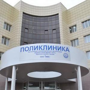 Поликлиники Усть-Кута