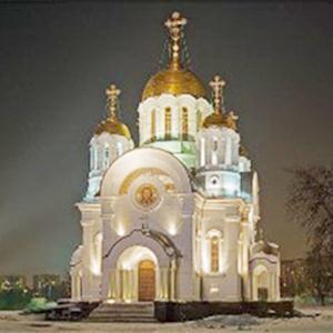 Религиозные учреждения Усть-Кута