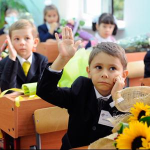 Школы Усть-Кута