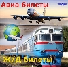 Авиа- и ж/д билеты в Усть-Куте
