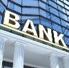 Банки в Усть-Куте