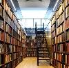 Библиотеки в Усть-Куте
