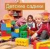 Детские сады в Усть-Куте