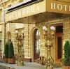 Гостиницы в Усть-Куте