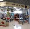 Книжные магазины в Усть-Куте