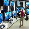 Магазины электроники в Усть-Куте