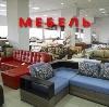 Магазины мебели в Усть-Куте