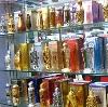 Парфюмерные магазины в Усть-Куте