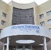 Поликлиники в Усть-Куте