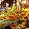 Рынки в Усть-Куте