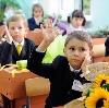 Школы в Усть-Куте